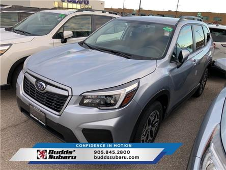 2021 Subaru Forester Convenience (Stk: F21001) in Oakville - Image 1 of 5