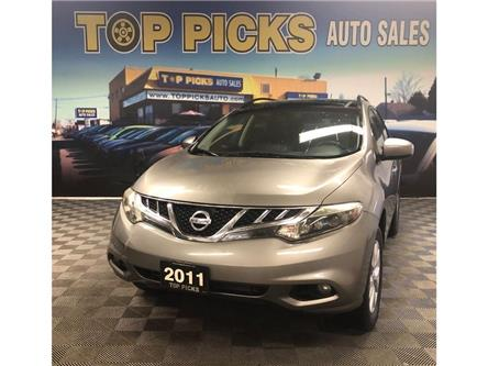2011 Nissan Murano SL (Stk: 182451) in NORTH BAY - Image 1 of 30