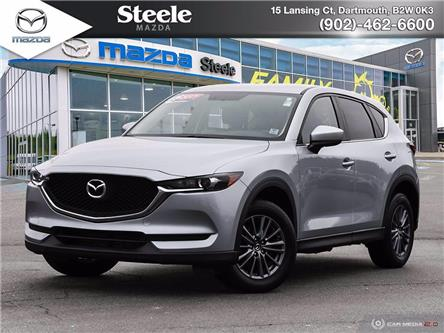 2017 Mazda CX-5 GX (Stk: D420732A) in Dartmouth - Image 1 of 27