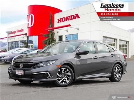 2019 Honda Civic EX (Stk: 15163U) in Kamloops - Image 1 of 25