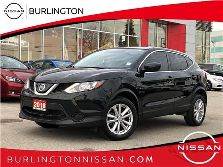 2018 Nissan Qashqai S (Stk: Z9673A) in Burlington - Image 1 of 19