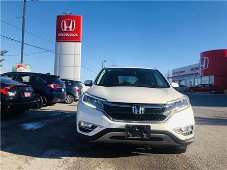 2016 Honda CR-V SE (Stk: 21088A) in Kingston - Image 1 of 15
