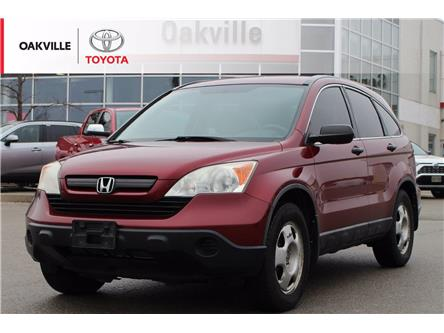 2008 Honda CR-V LX (Stk: LP4571A) in Oakville - Image 1 of 14