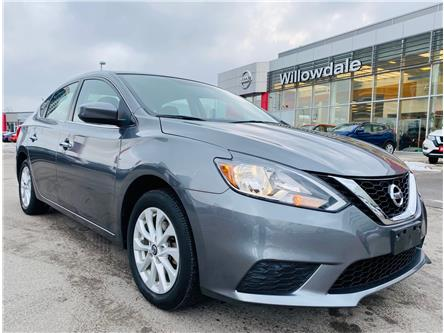 2016 Nissan Sentra 1.8 SV (Stk: N1203A) in Thornhill - Image 1 of 19