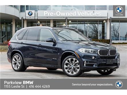 2017 BMW X5 eDrive xDrive40e (Stk: 55852A) in Toronto - Image 1 of 22
