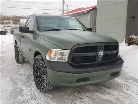 2015 RAM 1500 ST (Stk: 14612B) in Regina - Image 1 of 17
