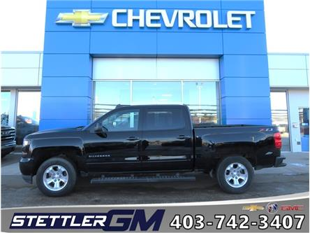 2018 Chevrolet Silverado 1500  (Stk: 46294) in STETTLER - Image 1 of 18