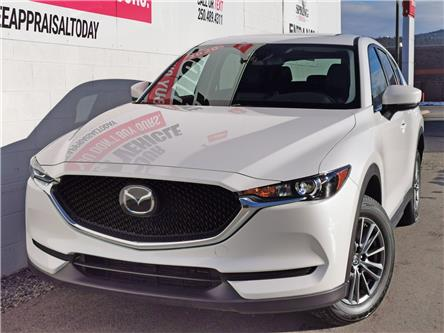2020 Mazda CX-5 GS (Stk: B11869) in North Cranbrook - Image 1 of 14