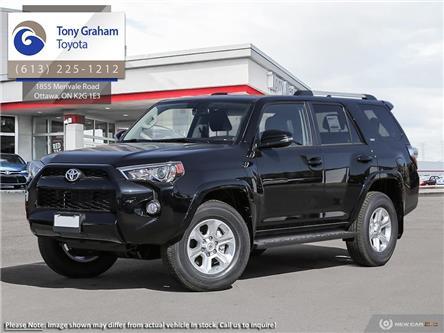 2021 Toyota 4Runner Base (Stk: 60115) in Ottawa - Image 1 of 22
