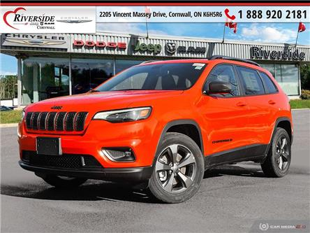 2021 Jeep Cherokee North (Stk: N21026) in Cornwall - Image 1 of 27