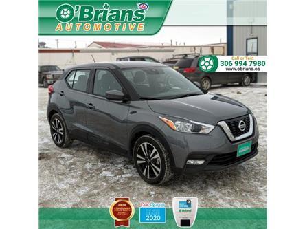 2020 Nissan Kicks SV (Stk: 14013A) in Saskatoon - Image 1 of 17