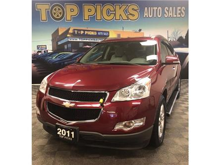 2011 Chevrolet Traverse 2LT (Stk: 269577) in NORTH BAY - Image 1 of 29