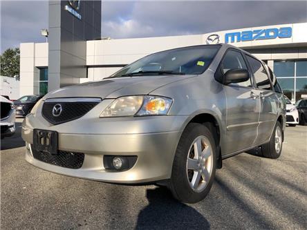 2003 Mazda MPV LX (Stk: P4339J) in Surrey - Image 1 of 15