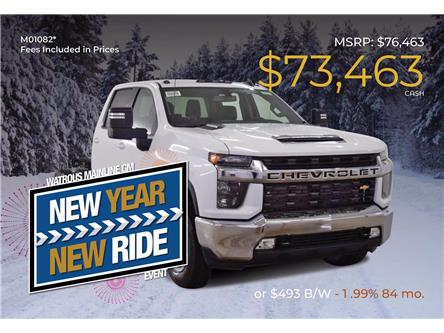 2021 Chevrolet Silverado 3500HD Chassis LT (Stk: M01082) in Watrous - Image 1 of 40