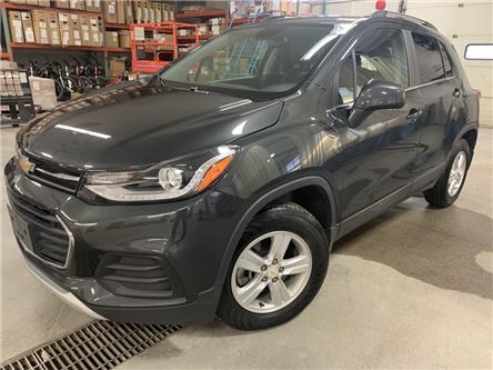 2017 Chevrolet Trax LT (Stk: 39818M) in Cranbrook - Image 1 of 25