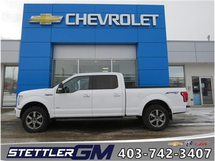 2016 Ford F-150  (Stk: 21061A) in STETTLER - Image 1 of 22