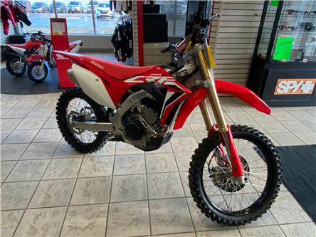 2020 Honda CRF250R  (Stk: B200032A) in Fort St. John - Image 1 of 3