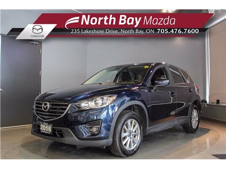 2016 Mazda CX-5 GS (Stk: U6780) in North Bay - Image 1 of 22