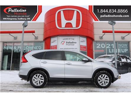 2016 Honda CR-V SE (Stk: U9857) in Sudbury - Image 1 of 36