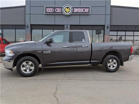 2015 RAM 1500 SLT (Stk: UC4026A) in Thunder Bay - Image 1 of 13