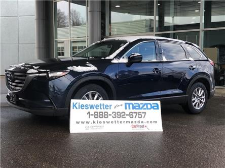 2016 Mazda CX-9  (Stk: U4096) in Kitchener - Image 1 of 30