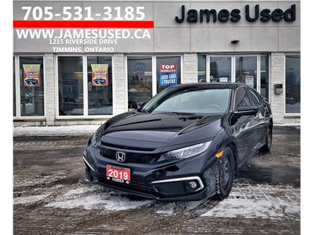 2019 Honda Civic Touring (Stk: N21133C) in Timmins - Image 1 of 14