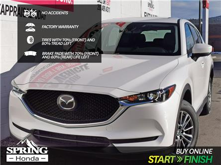 2020 Mazda CX-5 GS (Stk: B11869) in North Cranbrook - Image 1 of 16