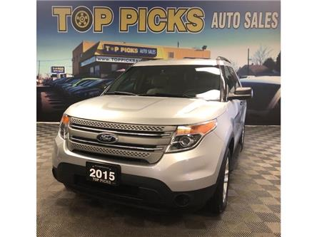 2015 Ford Explorer Base (Stk: A48056) in NORTH BAY - Image 1 of 27