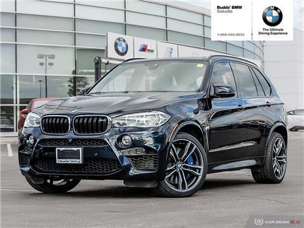2017 BMW X5 M Base (Stk: DB8048) in Oakville - Image 1 of 26