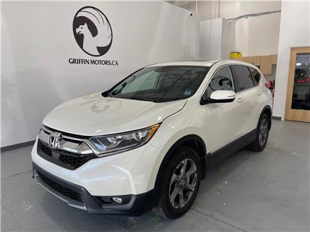 2018 Honda CR-V EX-L (Stk: 1467) in Halifax - Image 1 of 20