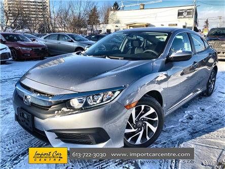 2016 Honda Civic EX (Stk: 019787) in Ottawa - Image 1 of 24