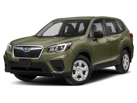 2021 Subaru Forester Convenience (Stk: S21125) in Sudbury - Image 1 of 9