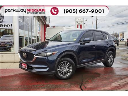 2019 Mazda CX-5 GX (Stk: N20560A) in Hamilton - Image 1 of 21