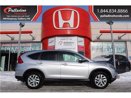 2016 Honda CR-V EX-L (Stk: 23004A) in Sudbury - Image 1 of 37