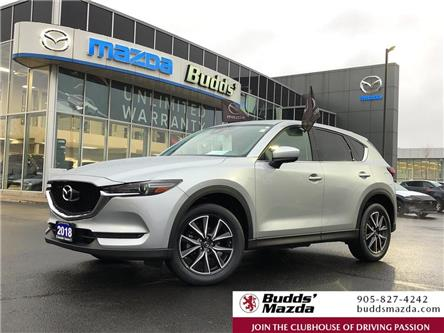 2018 Mazda CX-5 GT (Stk: P3717) in Oakville - Image 1 of 20