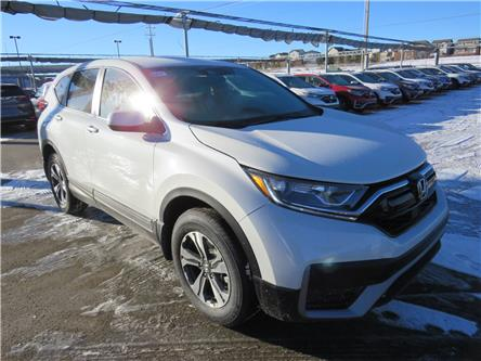 2021 Honda CR-V LX (Stk: 210110) in Airdrie - Image 1 of 8