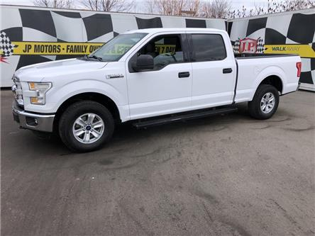 2016 Ford F-150 XLT (Stk: 50536) in Burlington - Image 1 of 23
