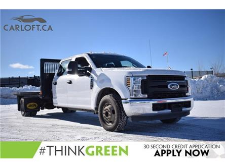 2018 Ford F-350 Chassis XLT (Stk: UCP2257) in Kingston - Image 1 of 24