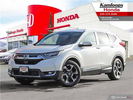 2018 Honda CR-V Touring (Stk: 15192U) in Kamloops - Image 1 of 25
