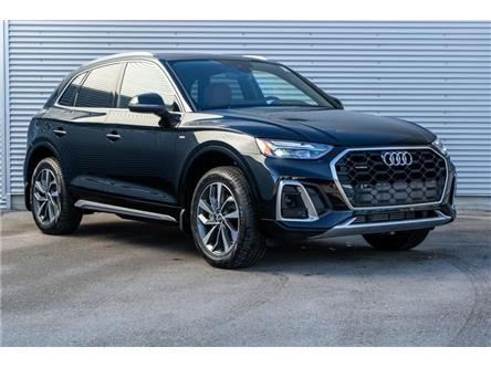 2021 Audi Q5 45 Progressiv (Stk: N5786) in Calgary - Image 1 of 20