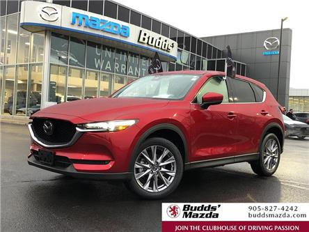 2020 Mazda CX-5 GT w/Turbo (Stk: 17245A) in Oakville - Image 1 of 20