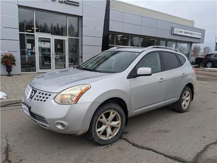 2008 Nissan Rogue  (Stk: 20822A) in Orangeville - Image 1 of 19