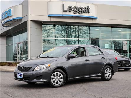2010 Toyota Corolla  (Stk: 2431A) in Burlington - Image 1 of 22