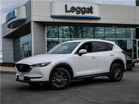 2020 Mazda CX-5 GS (Stk: 207582) in Burlington - Image 1 of 24