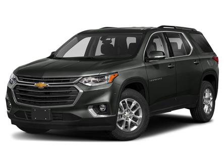 2021 Chevrolet Traverse LT Cloth (Stk: 224127) in Brooks - Image 1 of 9