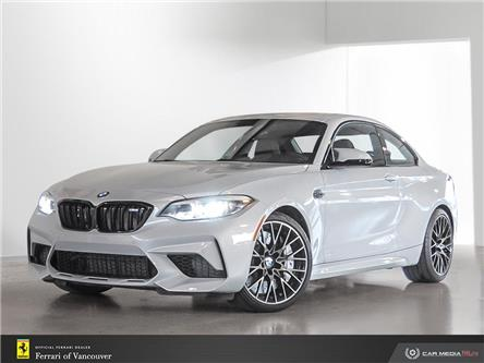 2019 BMW M2 Competition (Stk: U0524) in Vancouver - Image 1 of 10
