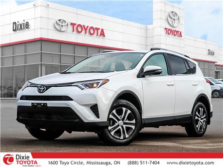2017 Toyota RAV4 LE (Stk: D210542A) in Mississauga - Image 1 of 28