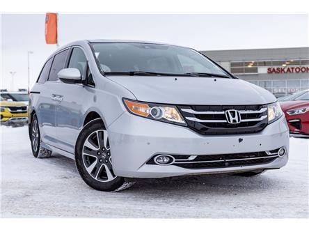 2015 Honda Odyssey Touring (Stk: 41161A) in Saskatoon - Image 1 of 8