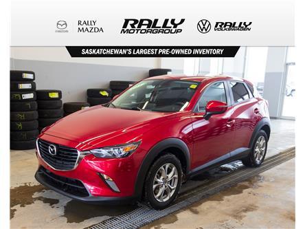 2017 Mazda CX-3 GS (Stk: V1457) in Prince Albert - Image 1 of 14