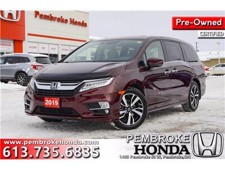 2019 Honda Odyssey Touring (Stk: 20309A) in Pembroke - Image 1 of 30